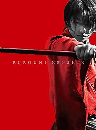 るろうに剣心 京都大火編 豪華版(本編Blu-ray+特典DVD)(初回生産限定仕様)  [Blu-ray]