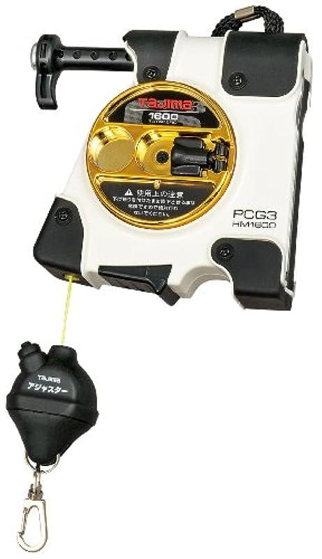 타지마 퍼팩트 캐치 G3 하야권 1600W 높이16m PCG3-HM1600W