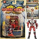 Kamen Rider Dragon Knight 4 inch Collectible Figure by Bandai