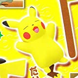 Pokemon Pikachu full Collection 2 [1. sprawled. (Only)