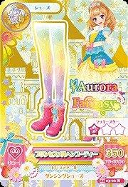 14 03-06 [レア] : プリンセスメルヘンブーティー/姫里マリア