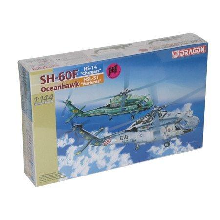 "1/144 Oceanhawk SH-60F & SH-60I ""VIP"" Twin Pack"