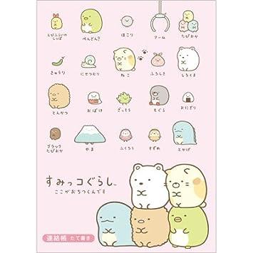 すみっコぐらし キャラミックス 連絡帳 (タテ) ピンク NY07401