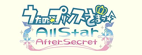 Prince of song♪ Uta no Prince-sama All Star After Secret Limited Edition Sweet&Bitter BOX & Drama CD After Kiss CD Set