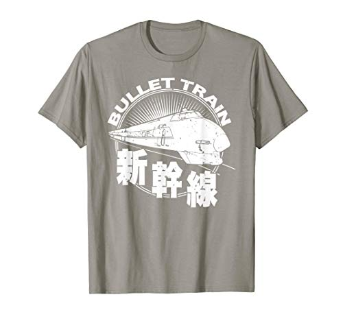 Bullet Train Shinkansen High Speed Rail  T-Shirt