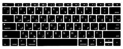 """HRH Russian Language Silicone Keyboard Cover Skin for MacBook New Pro 13""""A1708 A1988 No Touch Bar (2018 2017 2016)&MacBook 12""""A1534 with Retina Display(2015)&A1931(2018)USA Layout Keyboard Protector"""