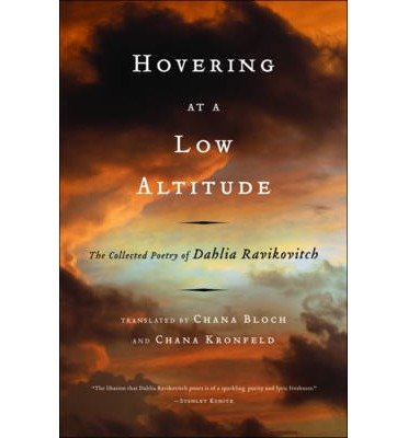 Image of Hovering at a Low Altitude: The Collected Poetry of Dahlia Ravikovitch