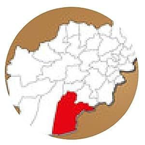 alfombrilla de ratón Afganistán Kandahar destacó - ronda - 20cm