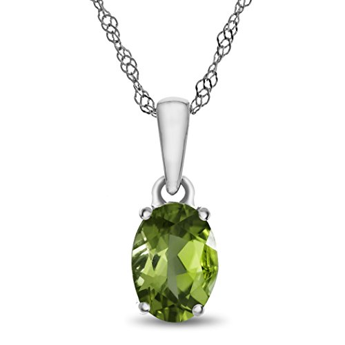 Finejewelers 10k White Gold 7x5mm Oval Peridot Pendant ()