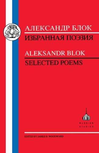 Blok: Selected Poems (Russian Texts)