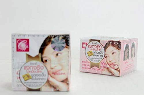 2 boxes HIYADY Cream (Pink) Enriched with Hyaluron-glutathione extract Reveals bright, radiant skin like a Korean girl. Reduces freckles, dark spots 10 g.