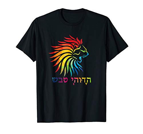 Mens Tribe Of Judah Lion Colorful Hebrew Jewish Israel T-Shirt 3XL Black