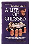 Life of Chesed, D. Fisher, 0899065678