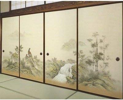 榎本明雅堂 襖紙 4枚組 4枚柄織物高級 ふすま紙 P-1621