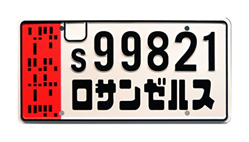 - Celebrity Machines Blade Runner 2049 | Ryan Gosling Officer K's Spinner | Los Angeles | s99821 | Metal Stamped Vanity Prop License Plate
