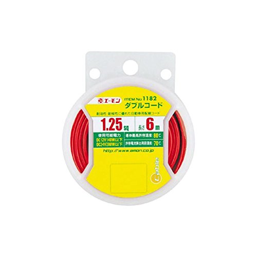 日用品 カー用品 (まとめ) ダブルコード 1182 【×10セット】 B07F5Z8RSS