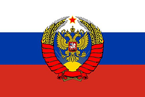 magFlags Large Flag Russia with Soviet Crest | Landscape Flag | 1.35m² | 14.5sqft | 90x150cm | 3x5ft - 100% Made in Germany - Long Lasting Outdoor -