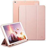Holidi iPad 10.2 ケース 第7世代 2019モデル Apple Pencil 収納 三つ折りスタンド オートスリープ 軽量 薄型 全面保護(ローズゴールド?ブラック)