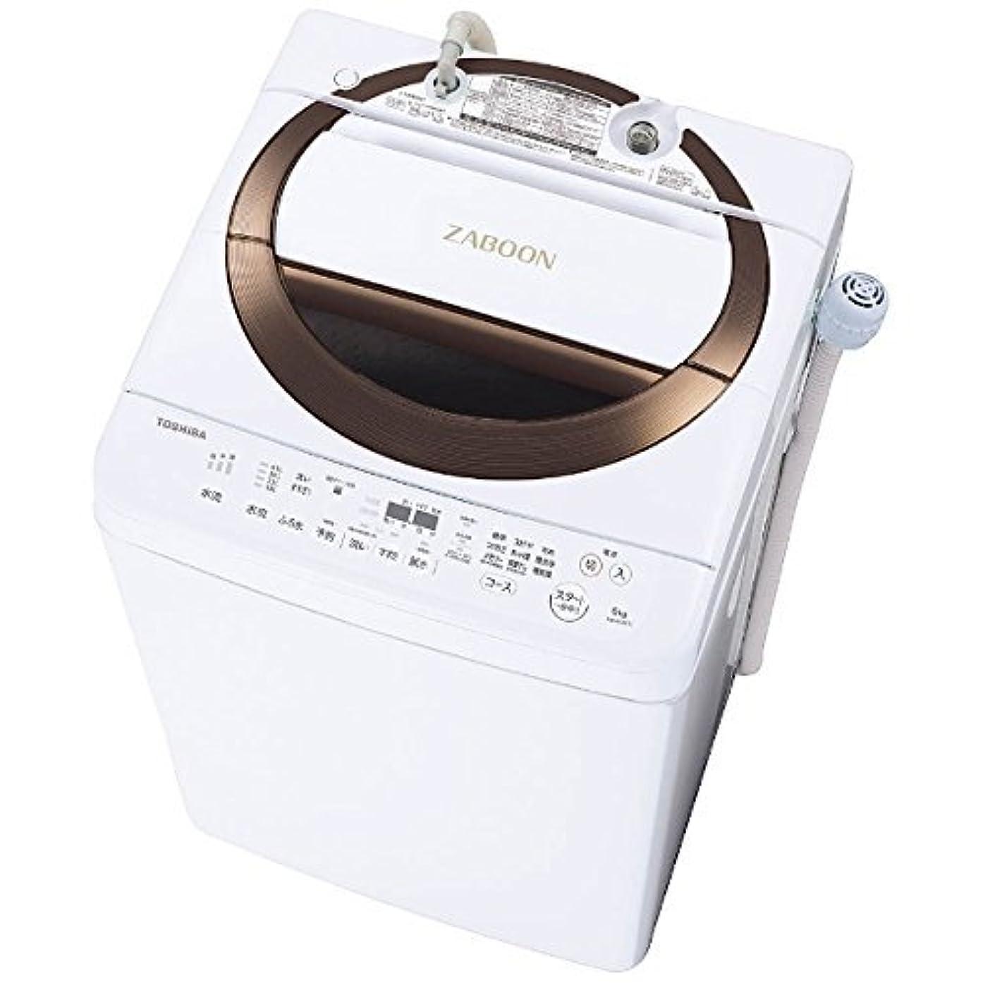 もつれ報復するスピーカーハイアール 5.5kg全自動洗濯機 エディオンオリジナル ホワイト JW-C55BE-W