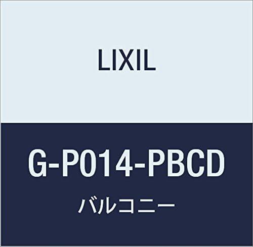 LIXIL(リクシル) TOEX ビュ-ステージH側面PパンチングP4尺補助1枚入 G G-P014-PBCD