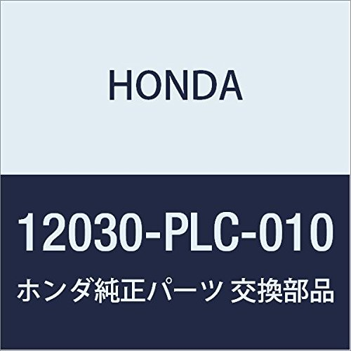 Genuine Honda 12030-PLC-010 Head Cover Gasket Set