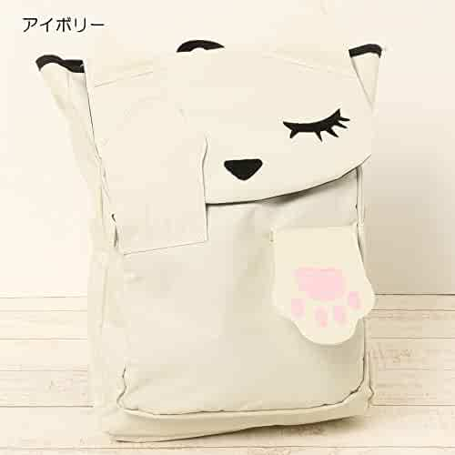 Osumashi Pooh Chan Black Cat Pooh Chan Peek a Boo Backpack Day Bag Ivory  P151171- 9c991ccd4e1e6