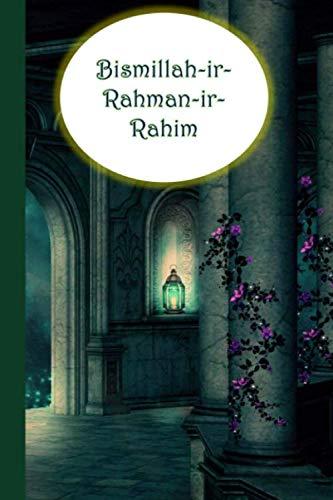 Bismillah Ir Rahman Ir Rahim - Lantern: Muslim Gratitude Journal Notebook Diary Gift for Women and Girls - Lantern