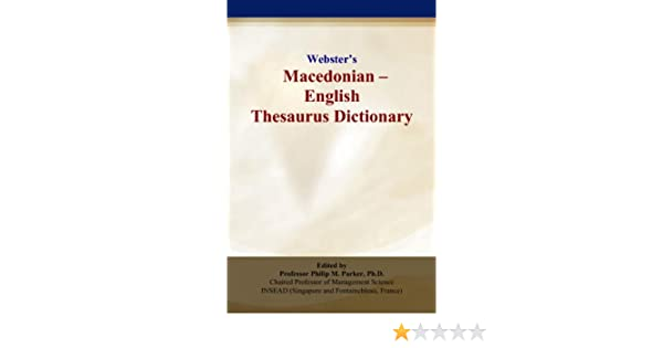 Webster's Macedonian - English Thesaurus Dictionary: Philip
