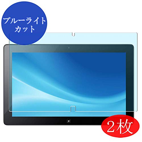 【2 Pack】 Synvy Anti Blue Light Screen Protector for Samsung Slate XE700T1A 11.6