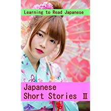 Learning to Read Japanese: Japanese Short Stories II: Gauche the Cellist (Japanese Edition)