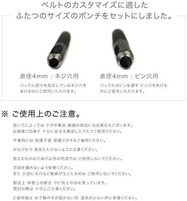 [Nippon de Handmade(ニッポンデハンドメイド)] ベルト 栃木レザー 本革 日本製 キルティング 型押し ビジネス ベルトラボ BLLB0568