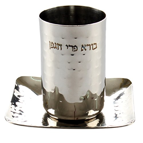 Judaica Kiddush Cup Saucer Stainless Steel Hammered Sabbath Holiday Havdalah by Unknown