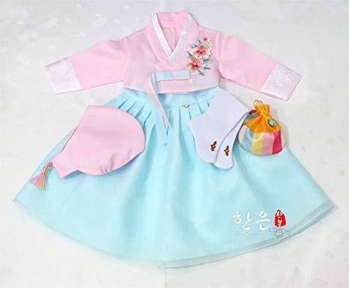 Amazon Korean Hanbok Dress For Girl Birthday Party National Baby Dolbok Handmade