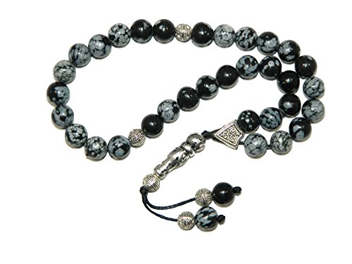 A2-0282 – Prayer Beads Worry Beads Tasbih 8mm Snowflake Obsidian Gemstone Beads Handmade by Jeannieparnell