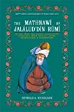 The Mathnawi of Jalalud'Din Rumi, Vol. 1: Containing the Translation of the First & Second Books (English and Persian Edition)