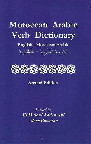 Moroccan Arabic Verb Dictionary