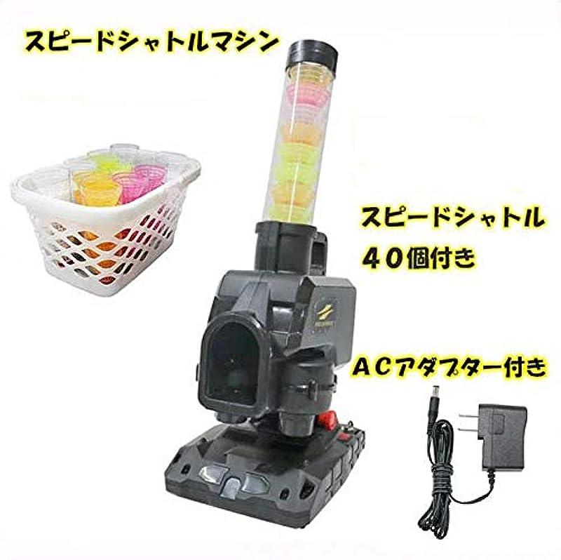 야구 연습 배팅 셔틀 머신 FSSM-220