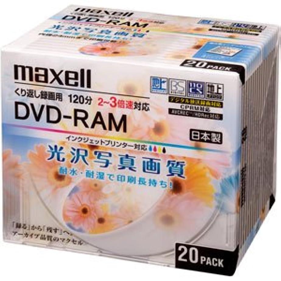 縫う蒸留する真鍮(業務用セット) パナソニック 録画用DVD-RAM CPRM対応 120分 ホワイトレーベル 個別ケース 10枚入 LM-AF120LW10 【×3セット】 ds-1644493