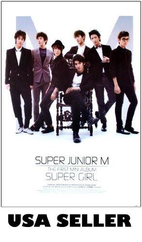 Super Junior M vert Poster white bkgrnd Superjunior SuJu Korean boy band Kyuhyun Siwon