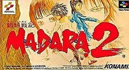 スーパーファミコン魍魎戦記MADARA2