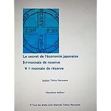 Le secret de l'économie japonaise: $≠monnaie de reserve  ¥=monnaie de réserve (French Edition)