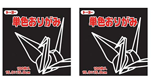 2 x Toyo Origami Paper Single Color - Black - 15cm, 100 Sheets ()