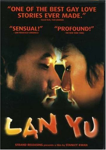 Lan Yu by Strand Releasing