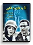 Ana Wa Howa Wa Hiya (Arabic DVD) #96