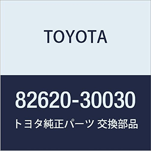 Toyota 82620-30030 Fusible Link Block Assembly