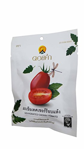 Morello Costume (3 Packs of Dehydrated Cherry Tomato, Made From Real Cherry Tomato, Delicious Snack From Doi Kham Brand, Royal Project Product from Thailand. No Artificial Color and Flavor Added. (25 g/ pack))