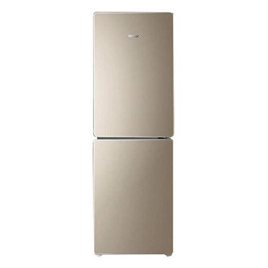 MYYQ Refrigerador Libre de heladas, Doble Puerta, Dos Puertas ...