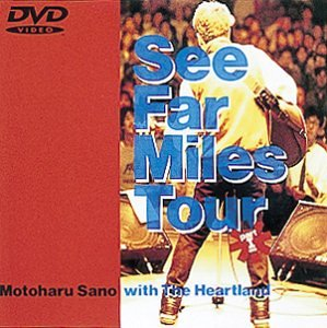 1992 See Far Miles Tour partI [DVD] B00005HODI
