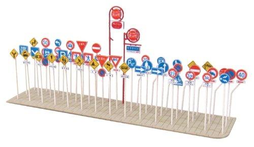 1/150 Option de Diorama Kit panneau routier A (en papier) (japan import)