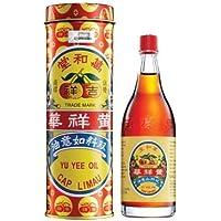Cap Limau Yu Yee Medicated Oil, 48 Ml,